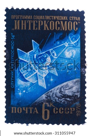 """USSR - Add, stamps, seals in the USSR shows - The program of the socialist countries """"Intercosmos"""" 1976.Sputnik """"Intercosmos-14"""" - stock photo"""