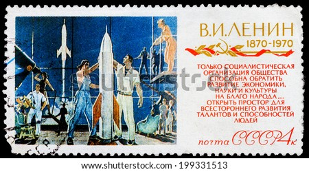 USSR - CIRCA, 1970: A post stamp printed in USSR (Russia) shows young soviet scientists, circa 1970  - stock photo