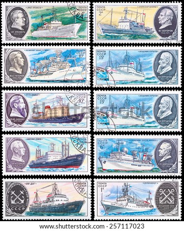 USSR - CIRCA 1979: A post stamp printed in USSR shows the expedition ship, series devoted scientific ships of USSR, circa 1979 - stock photo