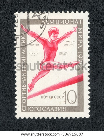 "USSR - CIRCA 1970: A postage stamp printed in the USSR shows a  of images ""World Cup Gymnastics"", circa 1970 - stock photo"