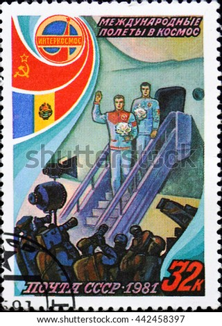 "USSR - CIRCA 1981: A postage stamp printed in the USSR shows a series of images ""International flights into space"", circa 1981 - stock photo"