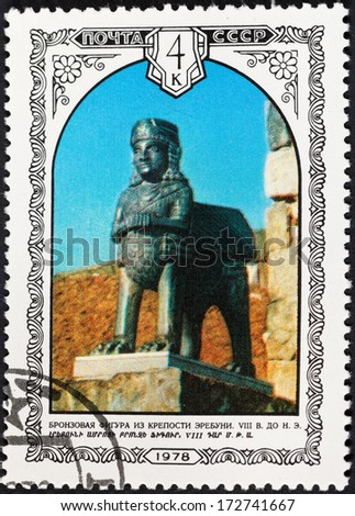 USSR - CIRCA 1978: A postage stamp printed in the USSR shows Armenian landmark - ancient bronze statue from Erebuni (Urartu) Fortress, circa 1978 - stock photo