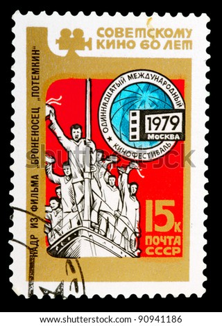 USSR - CIRCA 1979: A postage stamp printed in the USSR shows frame from the film Battleship Potemkin, circa 1979 - stock photo