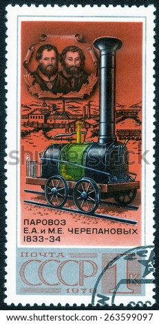 """USSR - CIRCA 1978: A postage stamp printed in the USSR shows series image of the """"Railway History"""",circa 1978 - stock photo"""