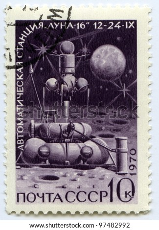 """USSR - CIRCA 1970: A postage stamps printed in USSR shows Soviet space station """"Luna - 16"""", circa 1970 - stock photo"""