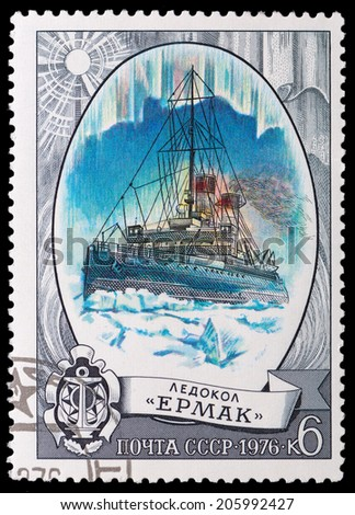 """USSR - CIRCA 1976: A stamp depicts the Russian icebreaker """"Ermak"""", circa 1976 - stock photo"""