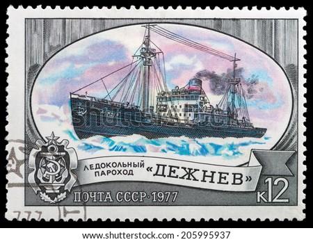 """USSR - CIRCA 1977: A stamp depicts the Russian steamship ice breaker """"Dezhnyov"""", circa 1977 - stock photo"""