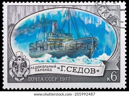 """USSR - CIRCA 1977: A stamp depicts the Russian steamship ice breaker """"Sedov"""", circa 1977 - stock photo"""