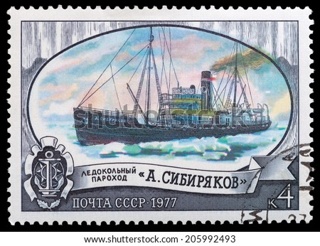 """USSR - CIRCA 1977: A stamp depicts the Russian steamship ice breaker """"Siberians"""", circa 1977 - stock photo"""