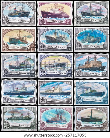 USSR - CIRCA 1977: A stamp depicts the Russian steamship icebreaker, circa 1977 - stock photo