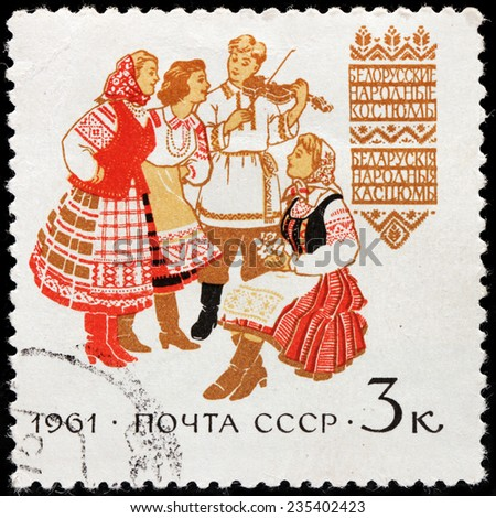 USSR - CIRCA 1961: A stamp printed by USSR (Russia) shows Belorussian traditional and historic clothing, circa 1961 - stock photo