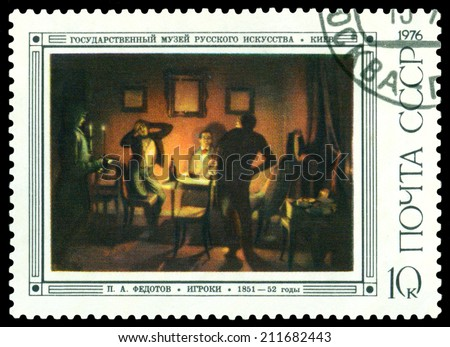 USSR - CIRCA 1976: a stamp printed by USSR  shows a picture Gambiers, by P. Fedotov, circa 1976 - stock photo