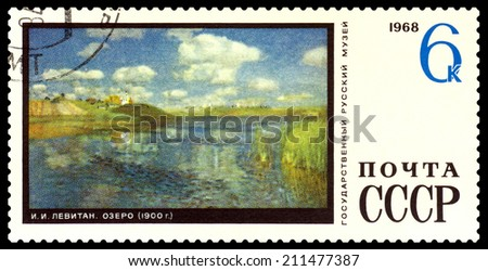 USSR - CIRCA 1968: a stamp printed by USSR  shows a picture On the Lake, by Levitan, circa 1968, USSR - stock photo