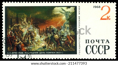 USSR - CIRCA 1968: a stamp printed by USSR  shows a picture The Last Day of Pompei,  by Karl Bryullov, circa 1968, USSR - stock photo