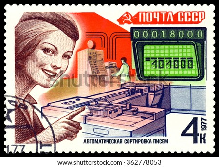 USSR- CIRCA 1977: a stamp printed by USSR, shows Automatic letter sorting mashine, postage stamp devoted to the work of the mail USSR, circa1977 - stock photo