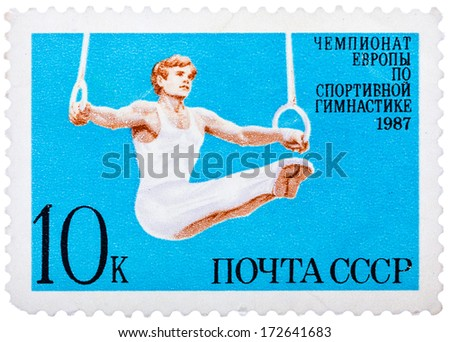 USSR - CIRCA 1987: a stamp printed by USSR shows gymnast, European Gymnastics Championships, Moscow 1987, circa 1987 - stock photo