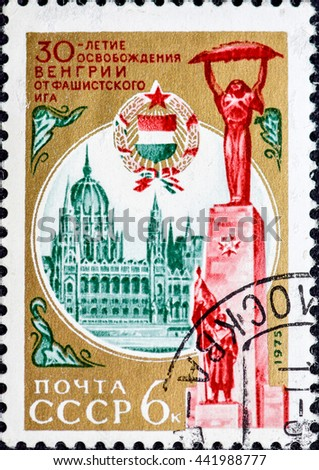 USSR - CIRCA 1975: A stamp printed by USSR shows Hungary Arms and Liberation Monument Parliament, 30th anniversary liberation Hungary from Fascism, circa 1975 - stock photo