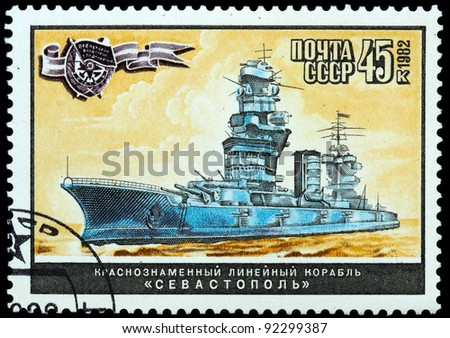 USSR - CIRCA 1982: a stamp printed by USSR shows image of a warship, series, circa 1982 - stock photo