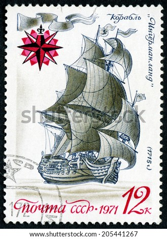 "USSR- CIRCA 1971: a stamp printed by USSR, shows known old russian sailing warship an ""Ingermanland& quot; , circa 1971. - stock photo"