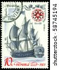 "USSR- CIRCA 1971: a stamp printed by USSR, shows known old russian sailing warship an  ""Poltava"",  circa 1971. - stock photo"