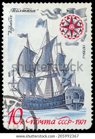 USSR- CIRCA 1971: a stamp printed by USSR, shows known old russian sailing warship an POLTAVA , circa 1971. - stock photo