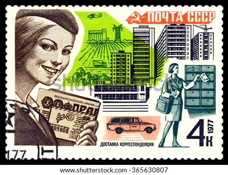 USSR- CIRCA 1977: a stamp printed by USSR, shows mail delivery, postage stamp devoted to the work of the mail USSR, circa 1977 - stock photo