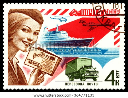 USSR- CIRCA 1977: a stamp printed by USSR, shows mail transport. Truck, train, ship and planes.  Postage stamp devoted to the work of the mail USSR, circa 1977 - stock photo