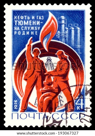 USSR- CIRCA 1974: a stamp printed by USSR, shows Oil and Gas Workers, Refinery, circa 1974 - stock photo