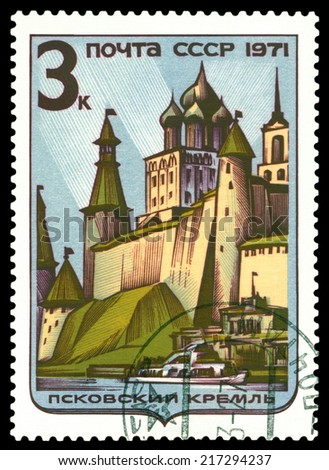 USSR - CIRCA 1971: a stamp printed by USSR shows  Pskov  Kremlin. Historic and arhitecture treasures of the Russia, circa 1971 - stock photo