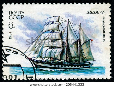 "USSR- CIRCA 1981: a stamp printed by USSR, shows russian sailing barquentine "" Vega (1)"", series, circa 1981. - stock photo"