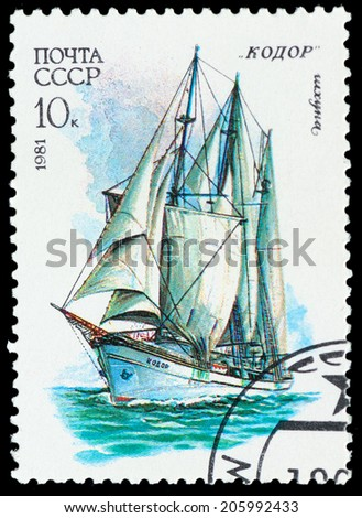 USSR- CIRCA 1981: a stamp printed by USSR, shows russian schooner Cawdor, series, circa 1981. - stock photo