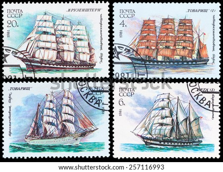 USSR- CIRCA 1981: a stamp printed by USSR, shows sailing ships, circa 1981. - stock photo