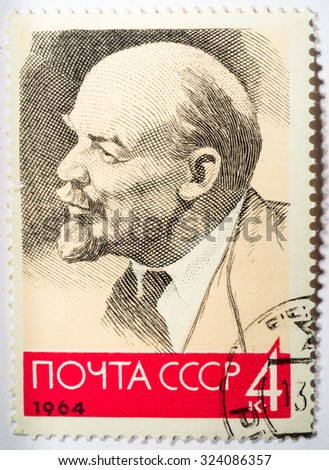 USSR - CIRCA 1964: a stamp printed by USSR shows V.I. Lenin, series, circa 1964 - stock photo