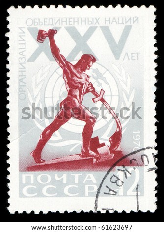USSR - CIRCA 1970: a stamp printed by USSR, shows XXV anniversary of United Nations, circa 1970. - stock photo