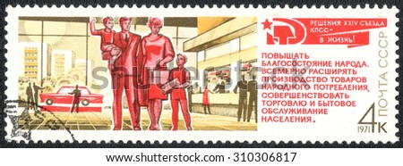 USSR - CIRCA 1971: A stamp printed in the USSR dedicated to the welfare of the people of the USSR, circa 1971 - stock photo