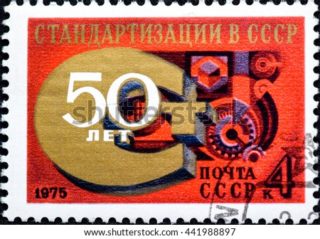 USSR - CIRCA 1975: A stamp printed in the USSR dedicated to 50 years of standardization in the USSR, circa 1975. - stock photo