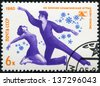 USSR-CIRCA 1980: A stamp printed in the USSR, dedicated XIII Winter Olympic Games, Lake Placid, figure skating, circa 1980 - stock photo