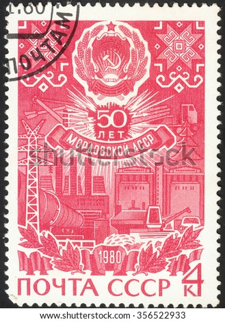 USSR - CIRCA 1980: A stamp printed in the USSR devoted to the 50th Anniversary of Mordovian ASSR - stock photo