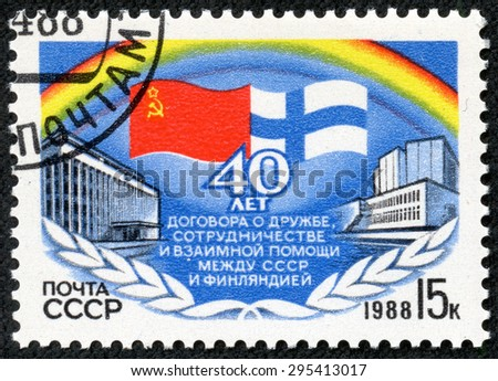 USSR - CIRCA 1988: A stamp printed in the USSR devoted to the treaty between the USSR and Finland, circa 1988 - stock photo