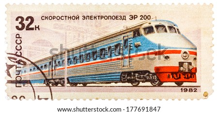 "USSR - CIRCA 1982: A stamp printed in the USSR (Russia) showing Locomotive with the inscription ""High-speed electric locomotive ER-200"", from the series ""Locomotives"", circa 1982 - stock photo"