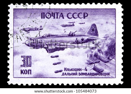 """USSR - CIRCA 1945: A Stamp printed in the USSR (Russia) shows aircraft with the inscription """"Long-range bomber """"Ilyushin - 4"""", series """"Victory of Allied Nations in Europe"""", circa 1945 - stock photo"""