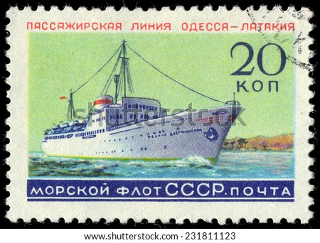 """USSR - CIRCA 1959: A stamp printed in the USSR (Russia) shows Marine ship �Feliks Dzerzhinski � with the inscription �Passenger line Odessa - Lataia� from the series """"Maritime fleet of the USSR"""". - stock photo"""