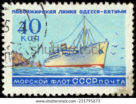 """USSR - CIRCA 1959: A stamp printed in the USSR (Russia) shows Marine ship �Rossija� with the inscription �Passenger line Odessa - Batum� from the series """"Maritime fleet of the USSR"""", circa 1959 - stock photo"""