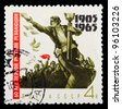 "USSR - CIRCA 1965: A stamp printed in the USSR (Russia) shows Propagandist on a column gives a speech with inscription and name of series ""60 years of the first Russian Revolution of 1905"", circa 1965 - stock photo"