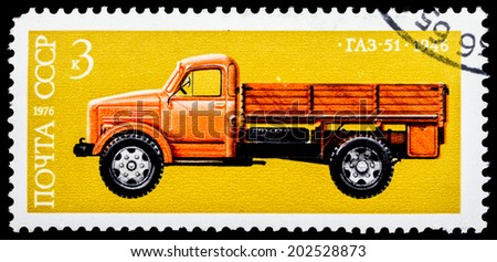 USSR - CIRCA 1976: A stamp printed in the USSR (Russia) shows soviet truck GAZ-51 1946 , series, circa 1976.  - stock photo