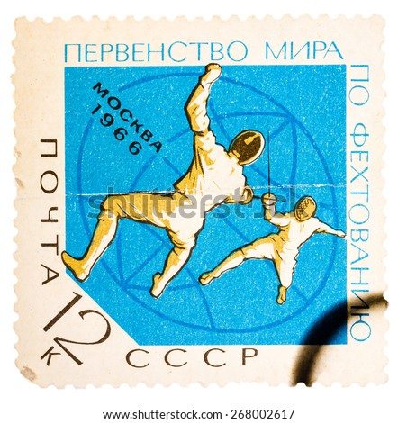 "USSR - CIRCA 1966: A stamp printed in the USSR (Russia) shows two fencers with inscription and name of series ""World Fencing Championship, Moscow, 1966"", circa 1966 - stock photo"