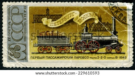 "USSR - CIRCA 1978: A stamp printed in the USSR showing Locomotive with the inscription ""First passenger Steam locomotive 2-2-0 series B-1845"", from the series ""Locomotives&a mp;q uot;, circa 1978 - stock photo"