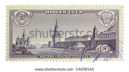 USSR - CIRCA 1958: A stamp printed in the USSR showing Moscow, circa 1958 - stock photo