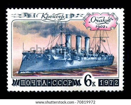 "USSR - CIRCA 1972: A stamp printed in the USSR showing russian cruiser ""Ochakov"". circa 1972 - stock photo"