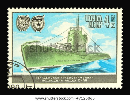 USSR - CIRCA 1982: A stamp printed in the USSR showing submarine circa 1982 - stock photo